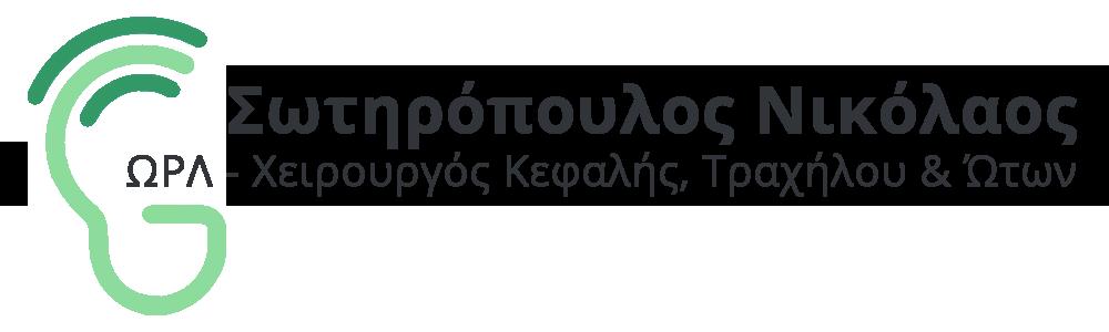 Σωτηρόπουλος Νικόλαος Logo